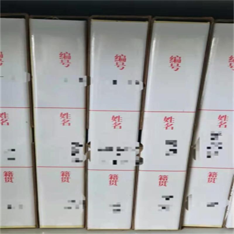 永泰225*315mm干部人事专用定制档案盒牛皮纸材质(单位:个)