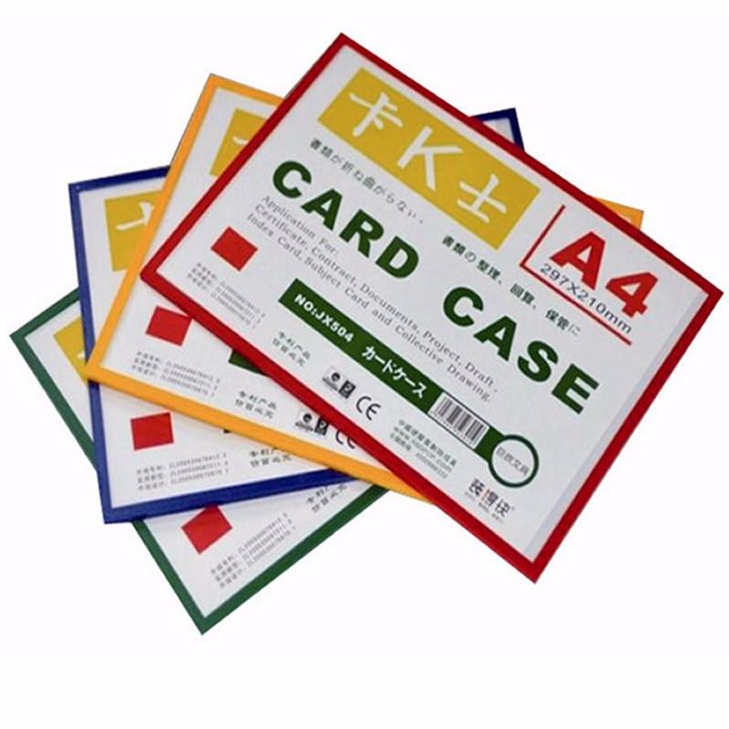 卡K士强磁卡套硬胶套A4(单位:个)