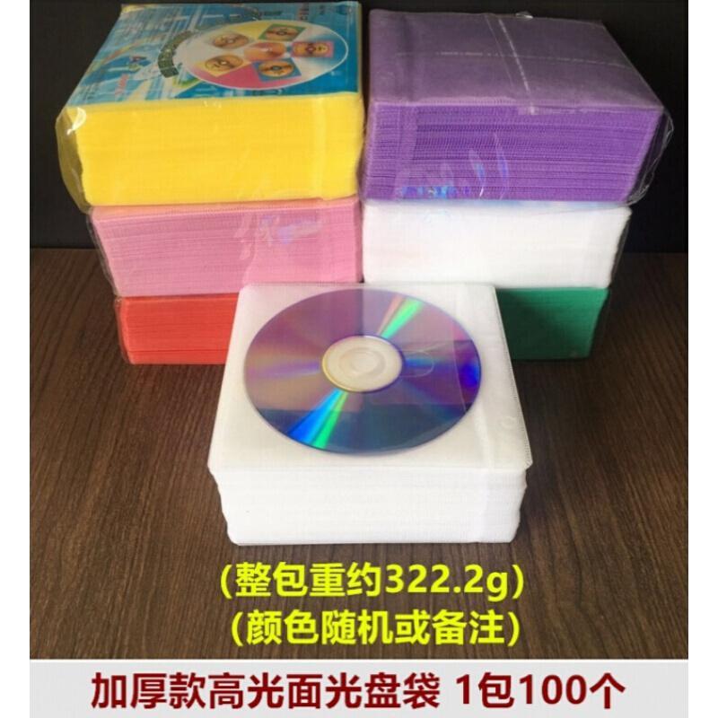 雅迎YS3XPjji光盘加厚PP袋配色(单位:个)