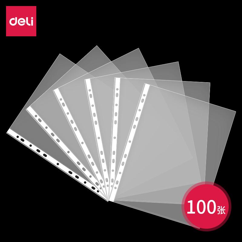得力 5712_11 孔资料袋 100只/包(单位:包) 透明