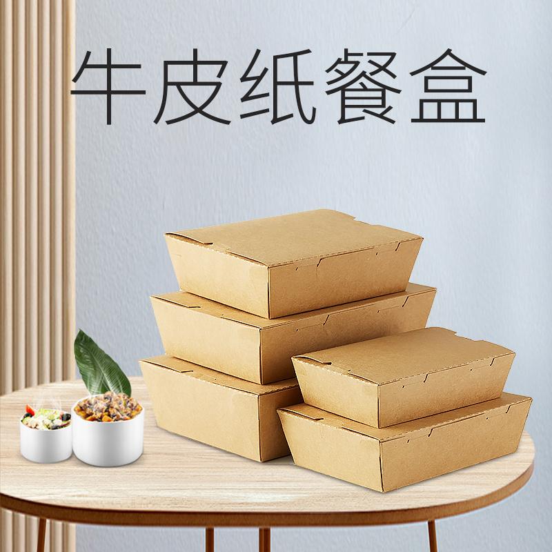 博采牛皮纸盒2100  200个/箱 (单位:箱)