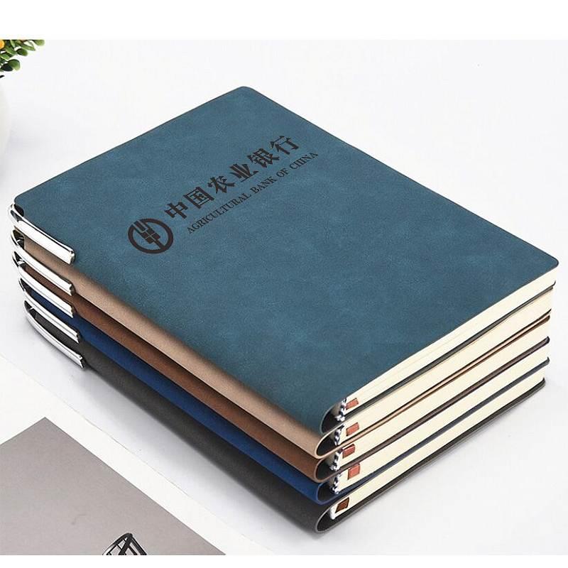 科吉达BJB35企业定制羊巴皮软皮面记事本笔记本多色可选200本起订(单位:本)