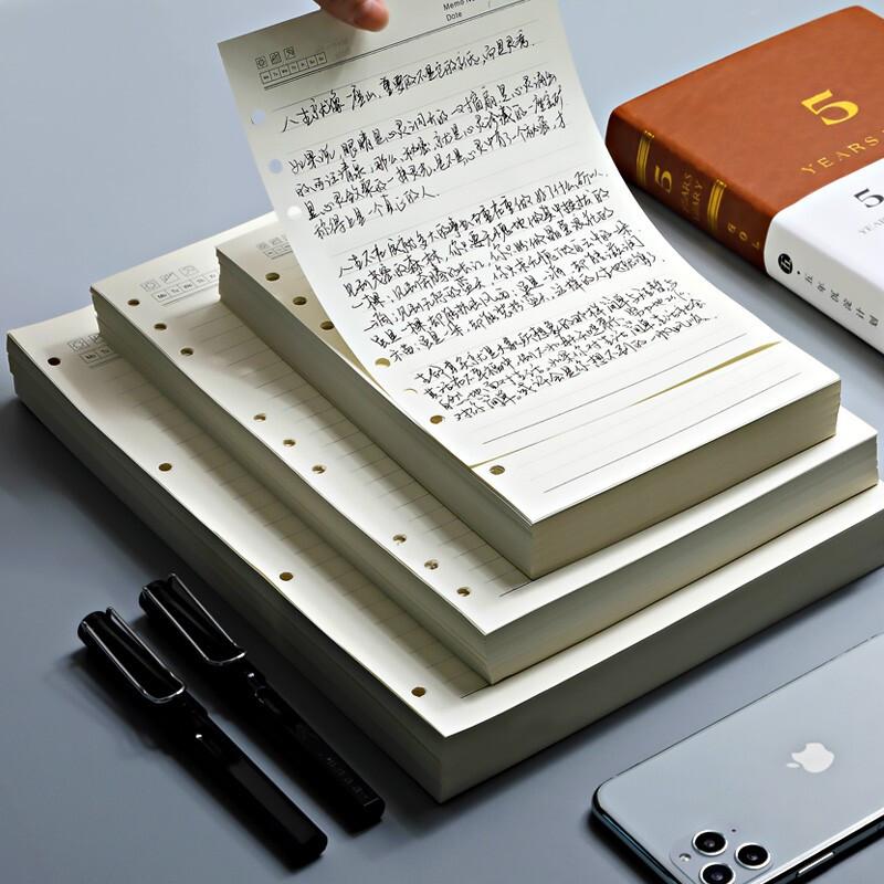 博文990B5九孔笔记本替芯(本)