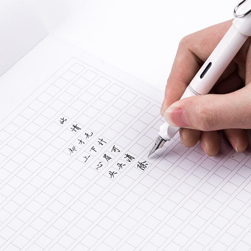 广博 GB16217 信纸 16K/30页 (单位:本)