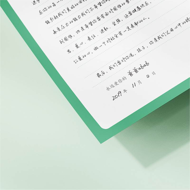 金安格(JAG)定制信纸套装彩色210*297mm(套)5000套起订