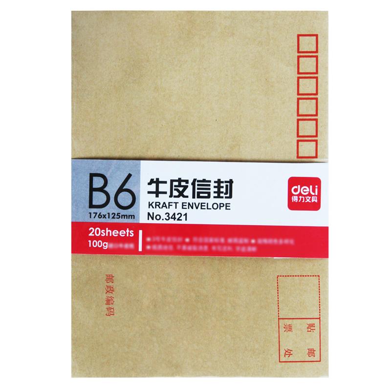 得力 3421 牛皮信封 中式3# 20个/包 (单位:包) 米黄色