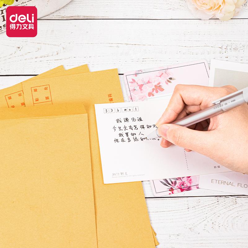 得力 3423 牛皮信封 中式5# 20个/包 (单位:包) 米黄色