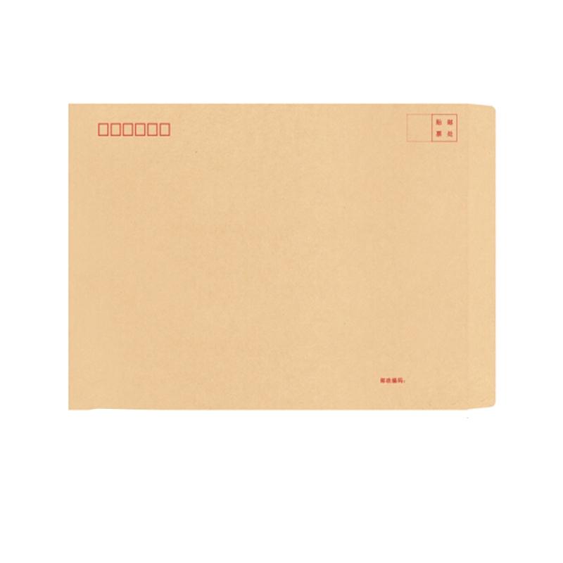 国产9#/120g牛皮纸信封 普通信封 (单位:个)