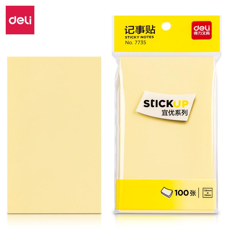 得力 7735 记事贴便签纸便利贴 76x126mm (单位:包) 淡黄
