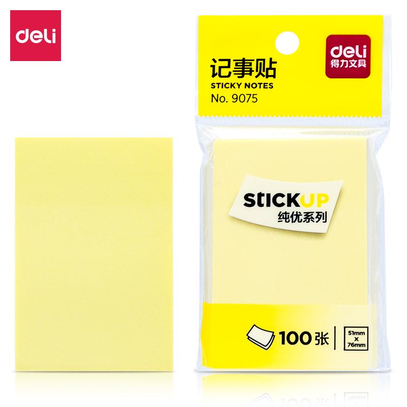 得力 9075 记事贴便签纸便利贴 76x51mm (单位:包) 黄