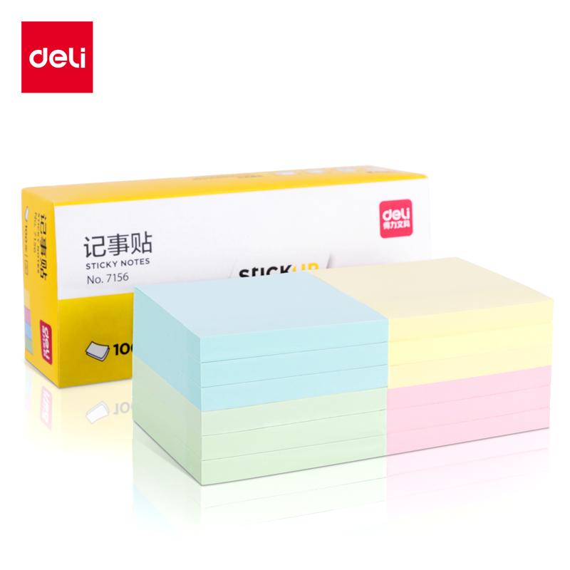 得力 7156 彩色记事贴便签纸便利贴 (混) (单位:包)