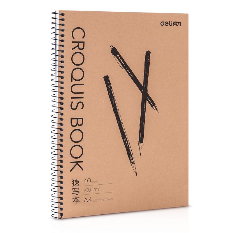 得力7696速写本(黄)-40页-A4(本)