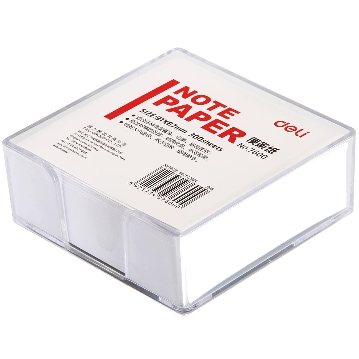 得力 7600 便条纸 91x87mm (单位:盒) 白