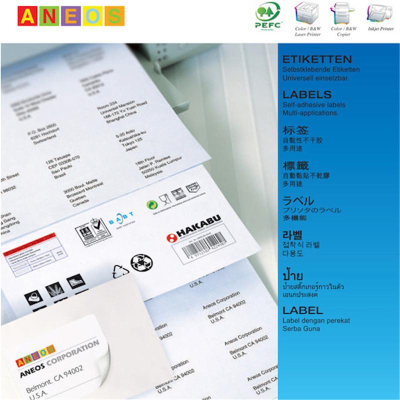 安内斯 A3688不干胶打印标签纸192x61mm(单位:盒)