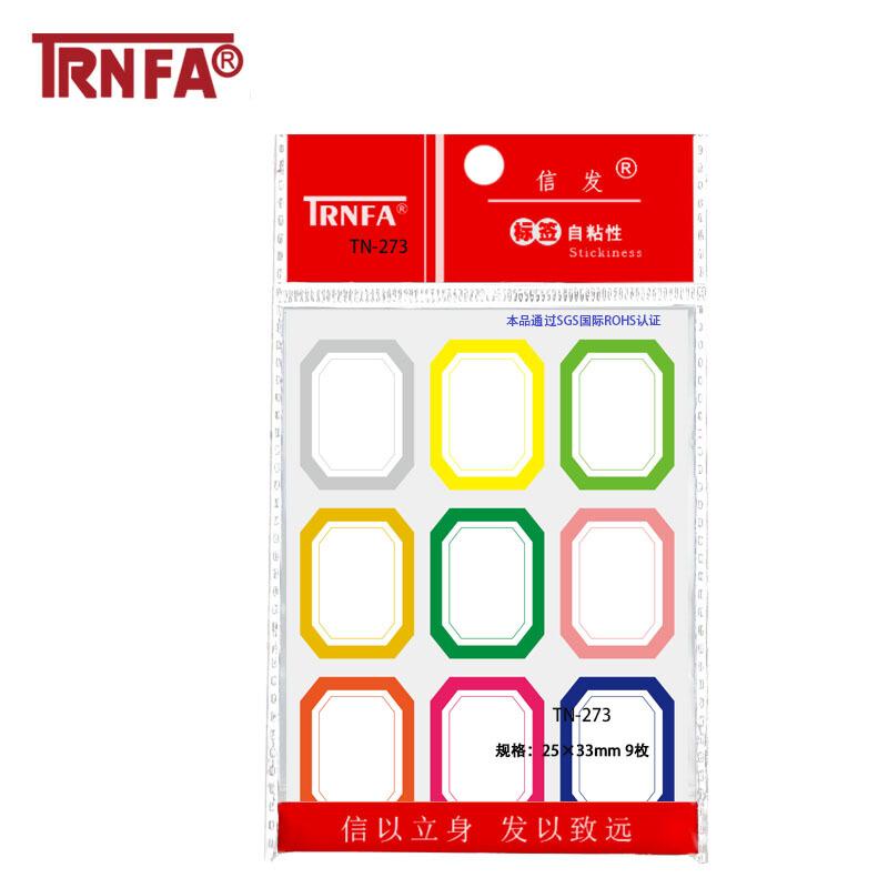 信发(TRNFA)TN-273标签贴自粘标签不干胶贴纸25*33mm 5包装 60张(组)