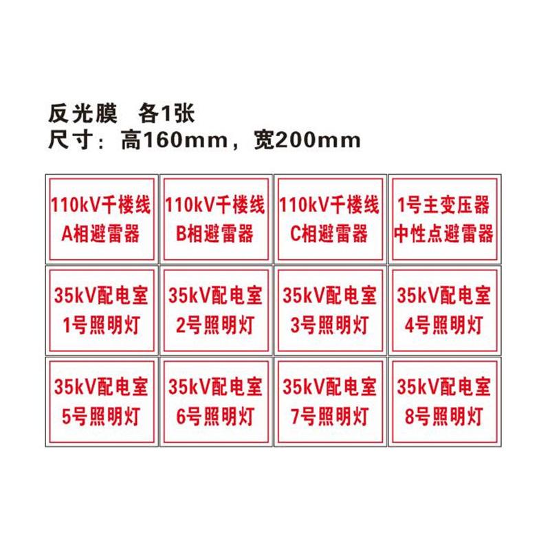 CTK/160*200mm标牌不锈钢凸印厚度0.8MM(块)