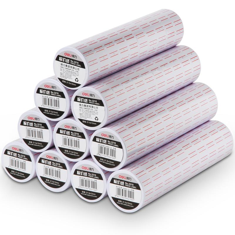 得力 3210 标价纸 10卷/筒 (单位:筒) 白