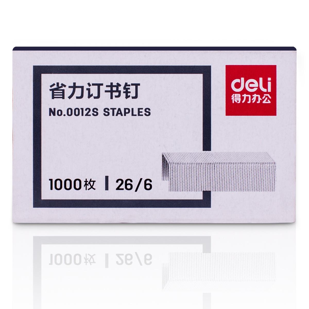 得力(deli)0012S省力订书钉1000枚/盒(单位:盒)银灰