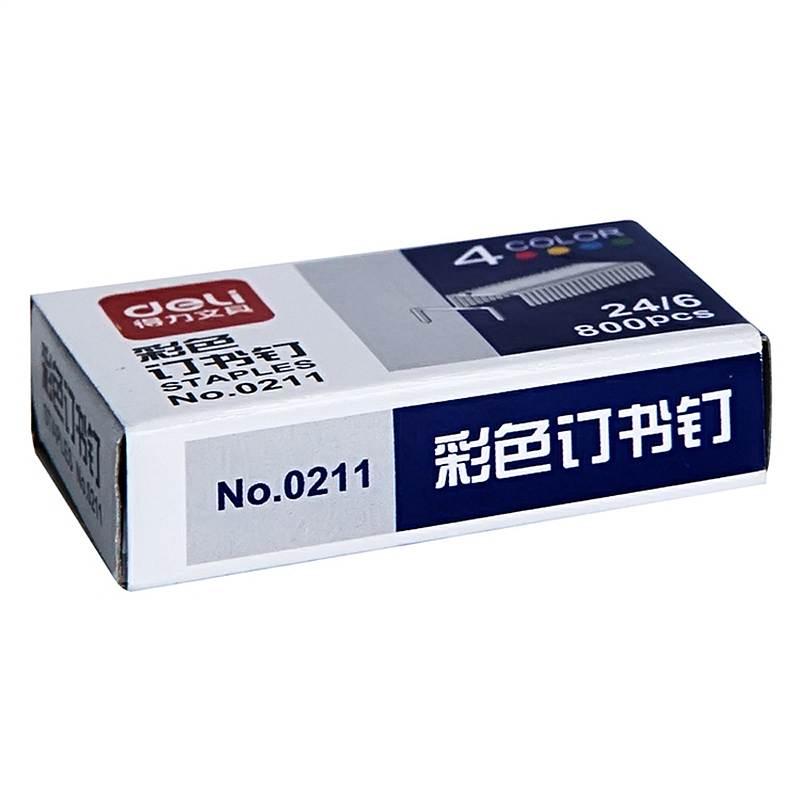 得力 0211 彩色订书钉12# 24/6 800枚/盒 (单位:盒) 混色