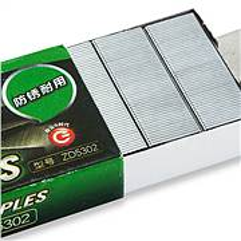 广博 ZD5302 钉书钉 1000枚/盒 (单位:盒) 银色