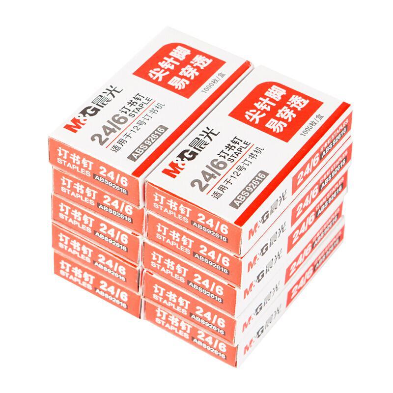 晨光ABS92616订书钉银24/6(盒)