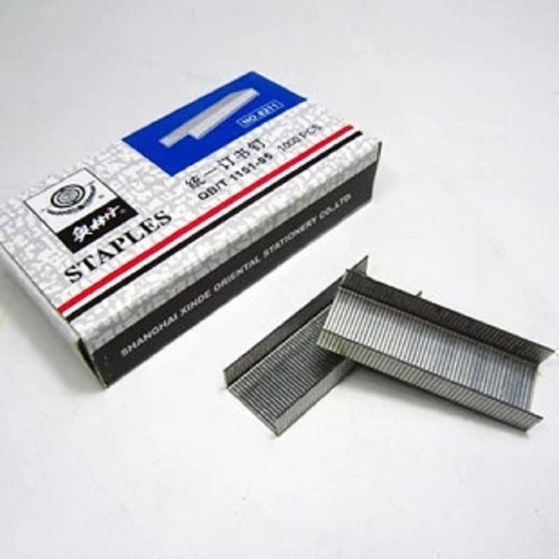 奥林丹 8311 小号订书针5MM 10号订书钉(盒)