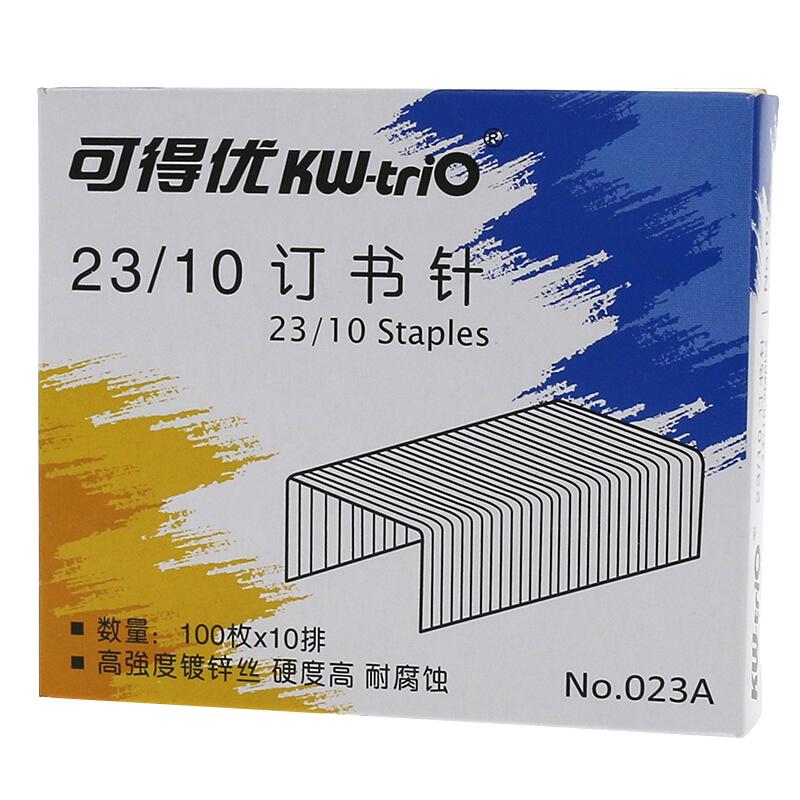 可得优023A订书钉 厚层订书钉 23/10订书针(盒)