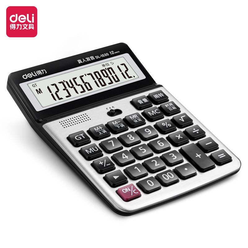 得力 1530 语音计算器 (单位:台) 银灰色