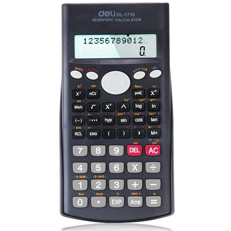得力 1710 函数计算器  (单位:台) 深灰