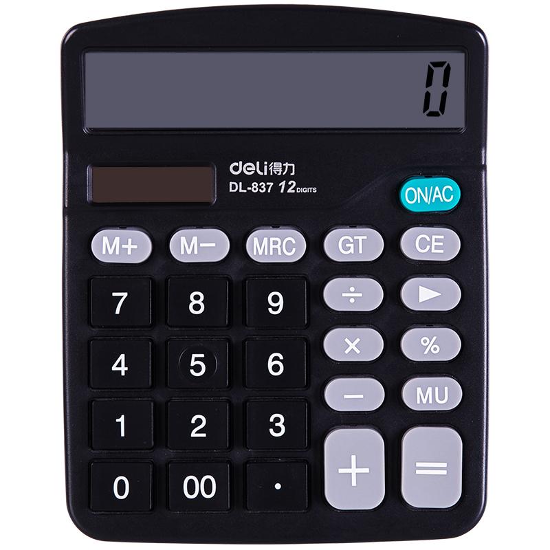 得力837桌面计算器(黑)(单位:台)