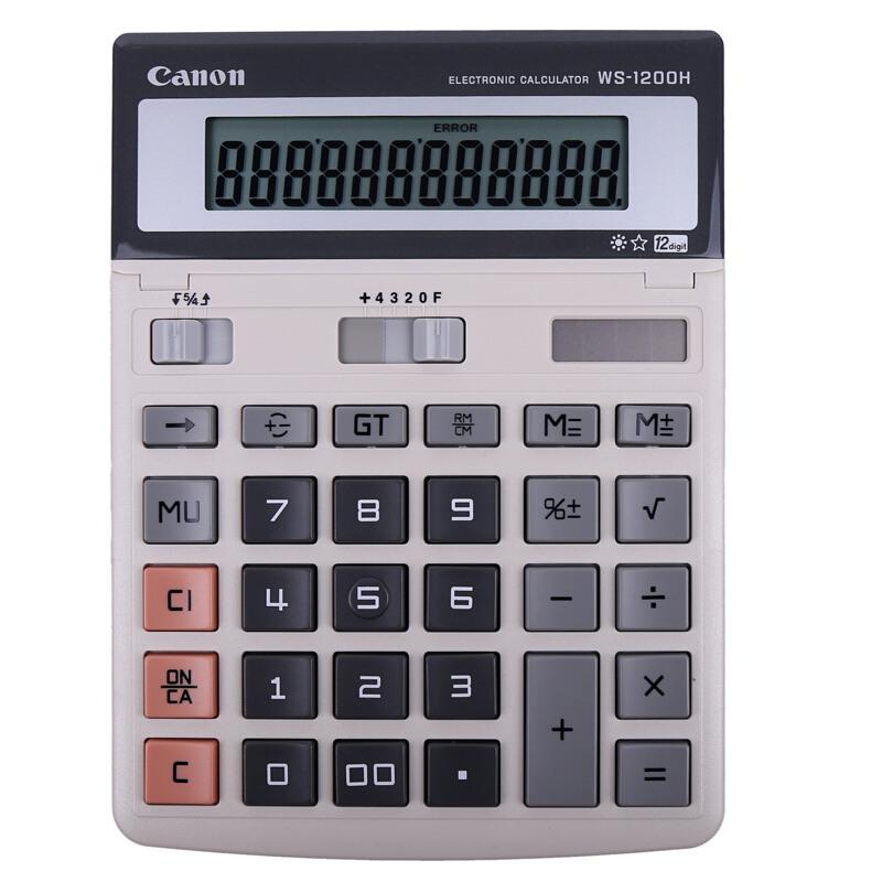 佳能(canon)WS-1200H计算器(台)
