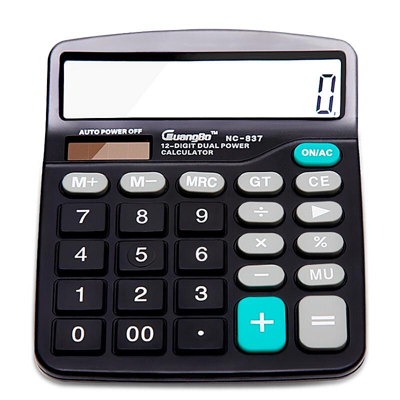 广博NC-837桌上型计算器 普通计算器(只)