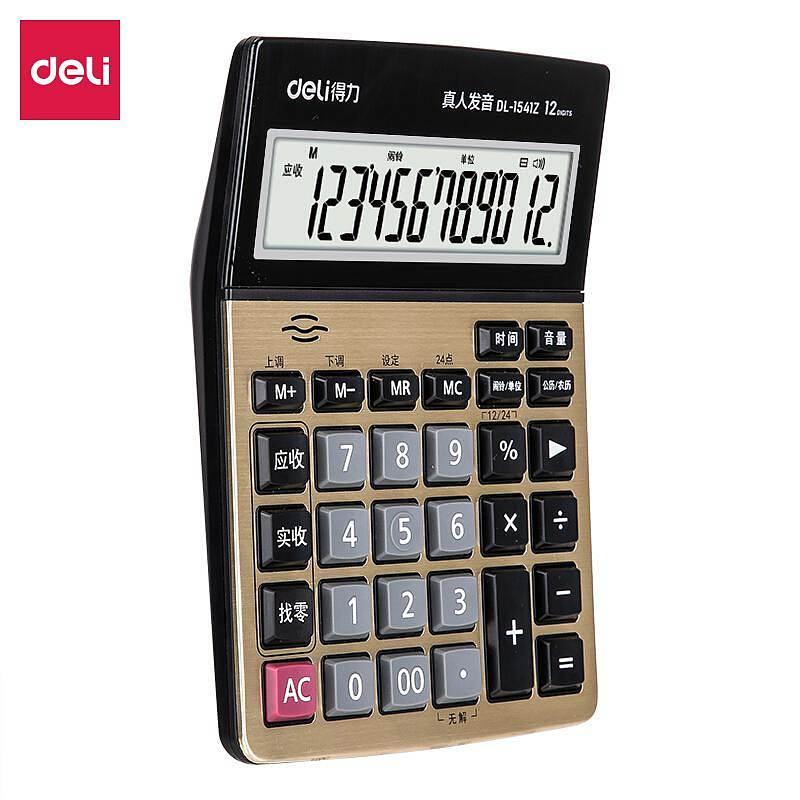 得力1541Z找零计算器(金色)(单位:个)