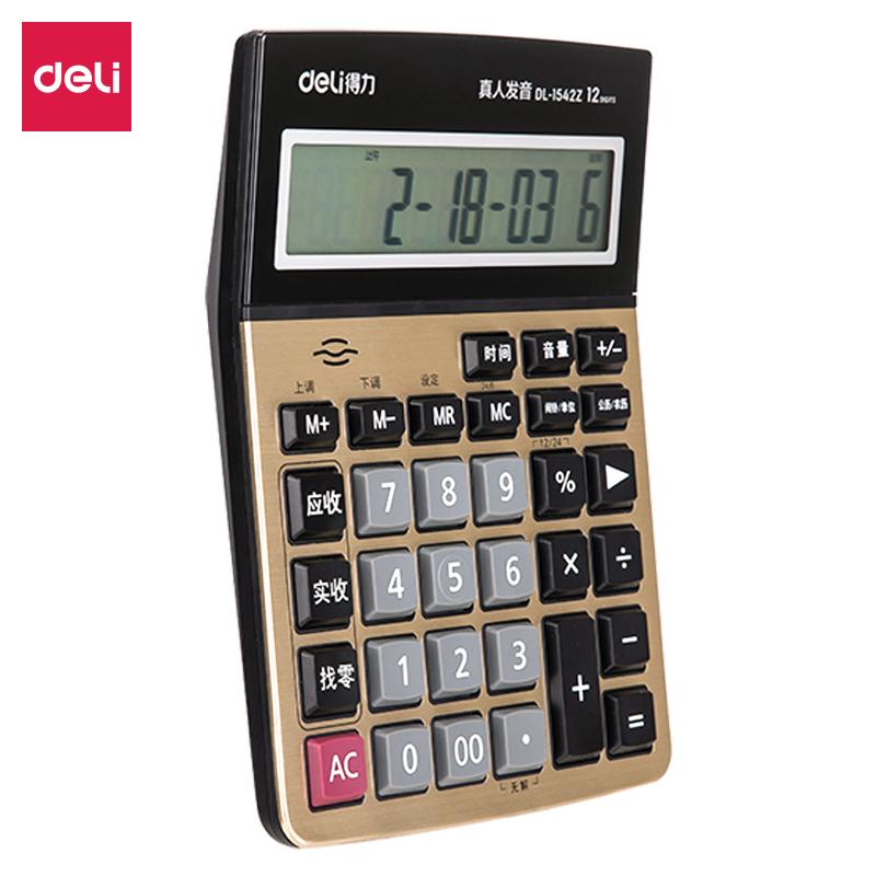 得力1542Z找零计算器(金色)(单位:个)
