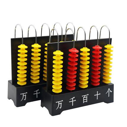 苏学SX-5五档双色教学用计算器黄红(个)