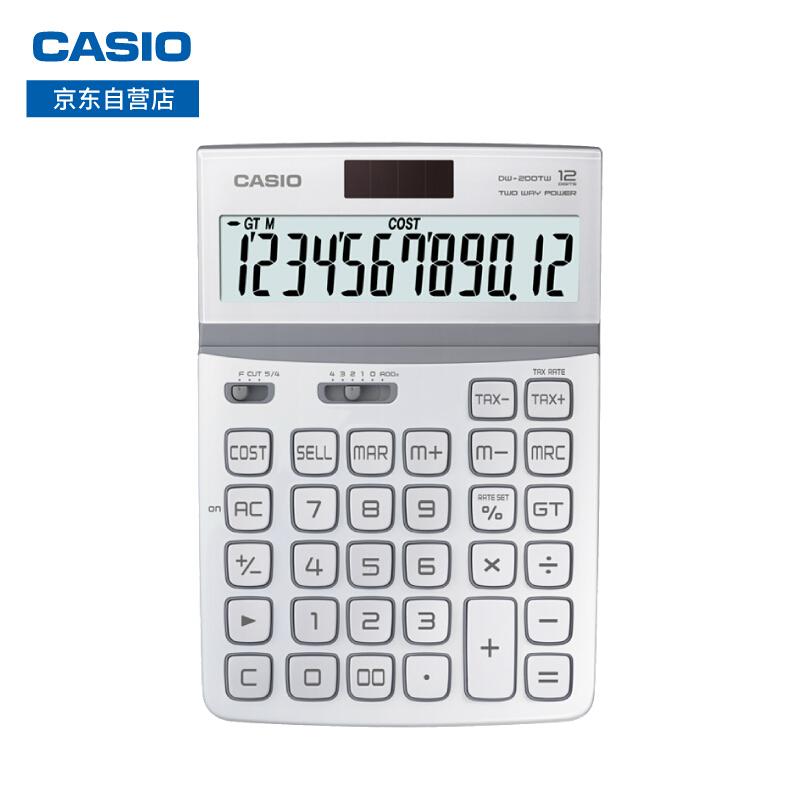 卡西欧DW-200TW-WE计算器(单位:台)