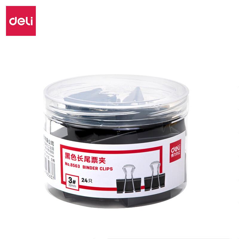 得力 黑色长尾票夹32mm 8563-3#(筒装)(黑)(24只/筒)