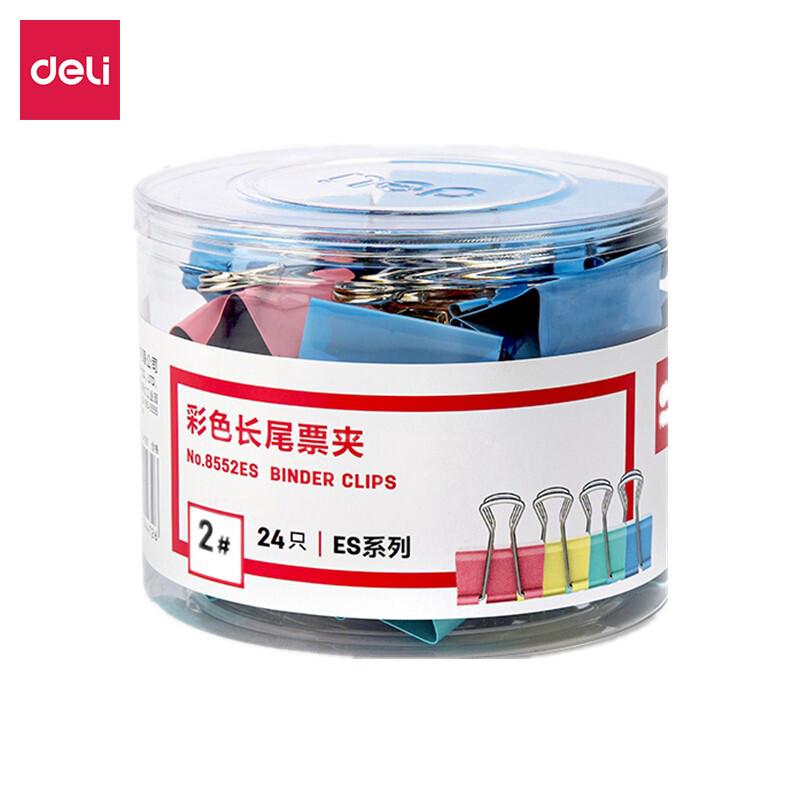 得力 8552ES 长尾夹 41mm 24只/筒 (单位:筒) 彩色