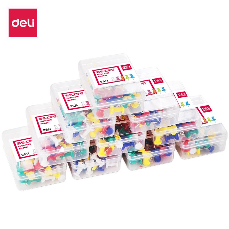 得力 0021 彩色工字钉 35枚/盒(单位:盒)混色