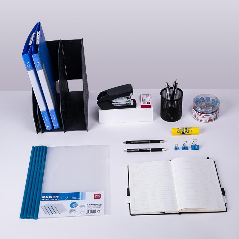 得力JS79001入职套装10件(混)(单位:盒)
