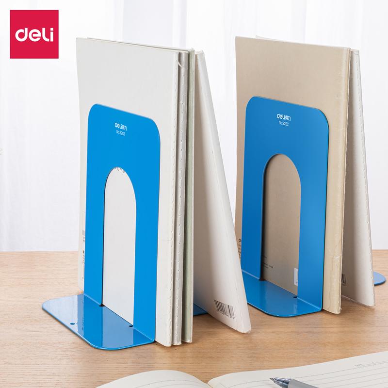 得力 9262 铁书立  7.5寸 2片/付 (单位:付) 蓝
