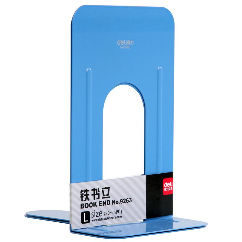 得力 9263 铁书立  -9 2片/付 (单位:付) 蓝