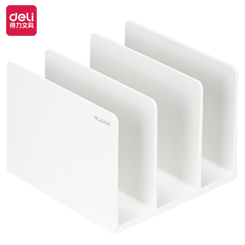 纽赛NS006书立(白色) (单位:个)