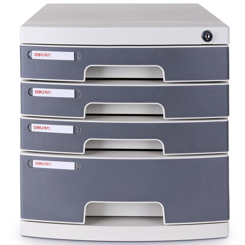 得力 8854 带锁桌面文件柜  (单位:只) 浅灰