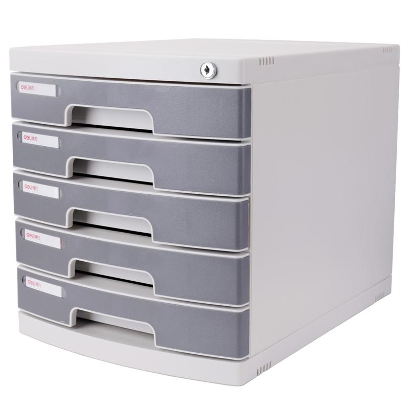 得力文件柜带锁 8855 浅灰(单位:只)