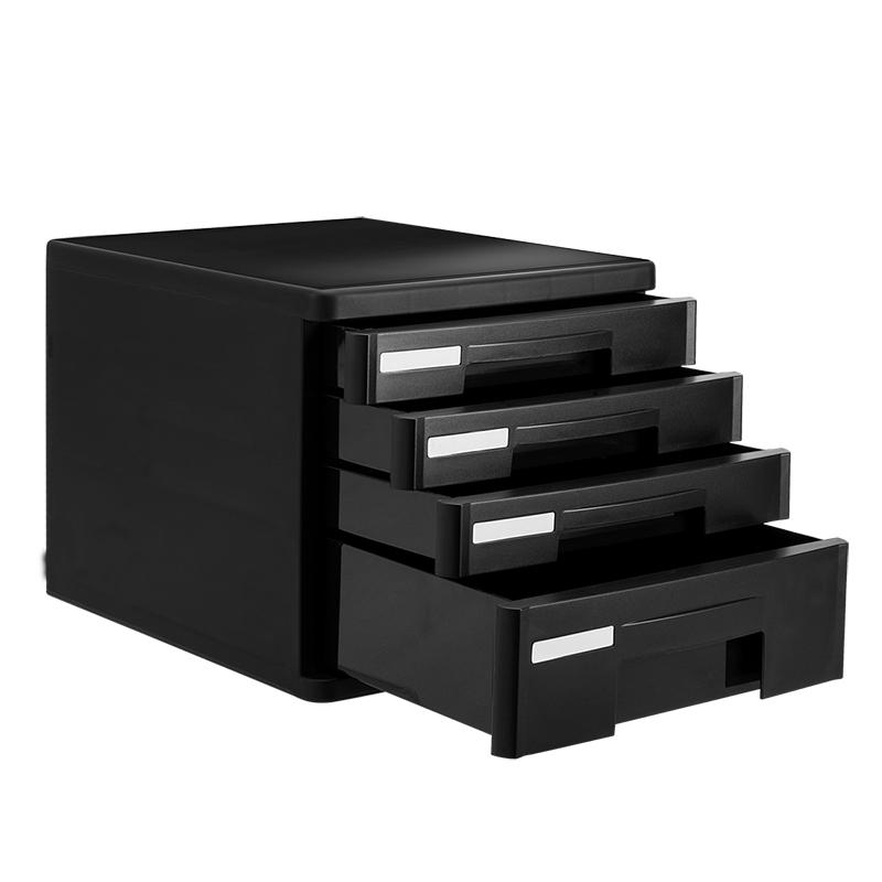 得力 9772 四层硬塑桌面文件柜 265x344x249mm (单位:只) 黑