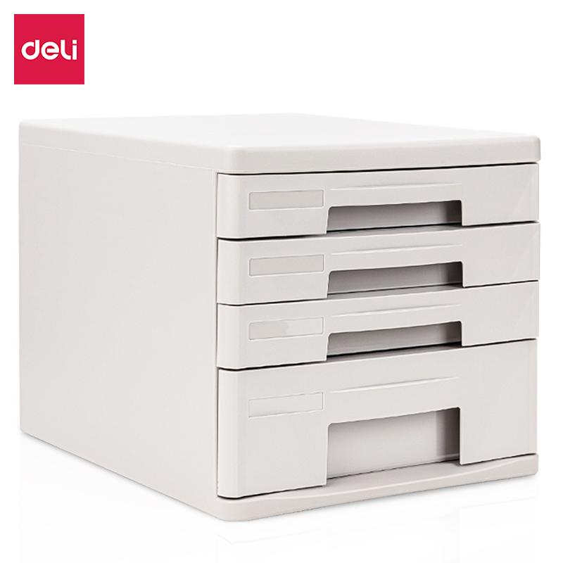 得力 9772 四层硬塑桌面文件柜 265x344x249mm (单位:只) 灰