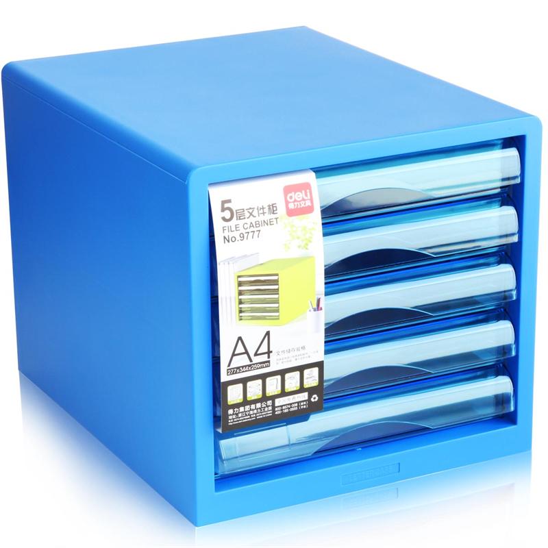 得力 9777 五层文件柜桌面文件柜 275x340x260m (单位:只) 蓝色