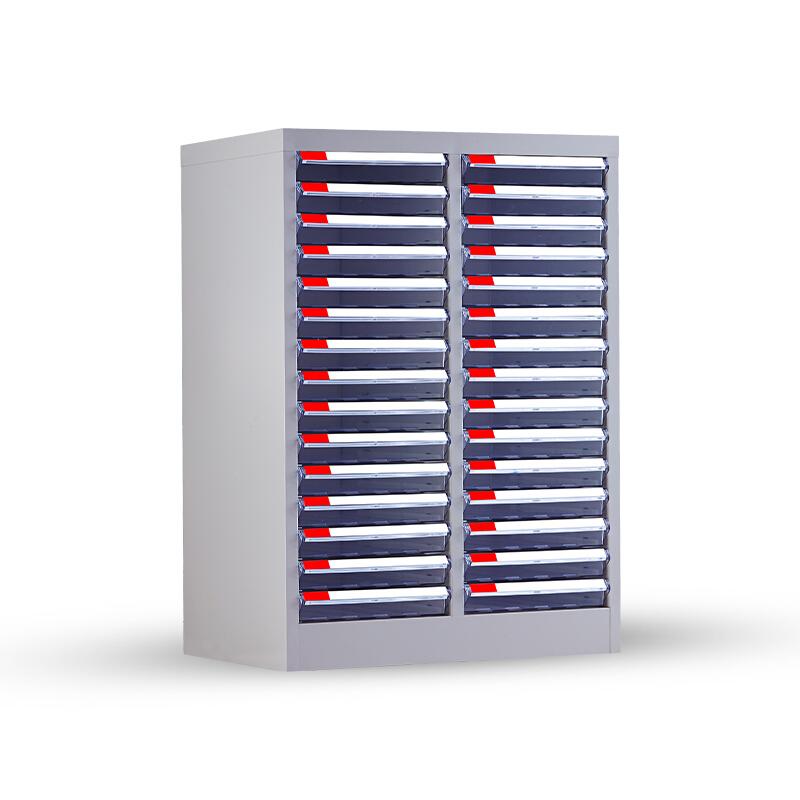 欧晟文件柜A4小30抽S-230(个)