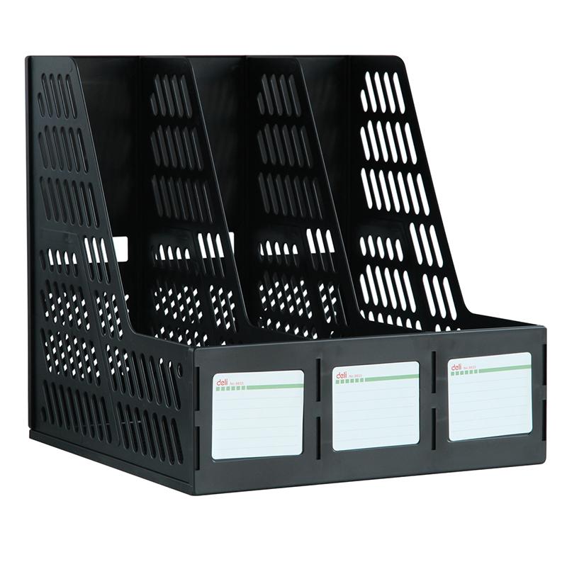 得力 9833 三联文件框 三联 (单位:只) 黑